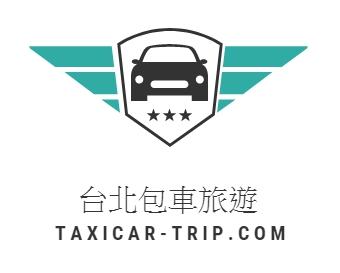 高雄包車-高雄包車旅遊-商務接送│包車一日遊-高雄遨遊包車旅遊