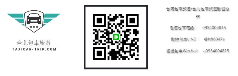 高雄遨遊包車-台灣包車旅遊